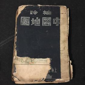 民国28年袖珍中国地图