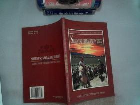 SITTEN UND GEBRAUCHE IN TIBET西藏民俗 : 德文