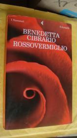 ROSSOVERMIGLIO 意大利语原版20开