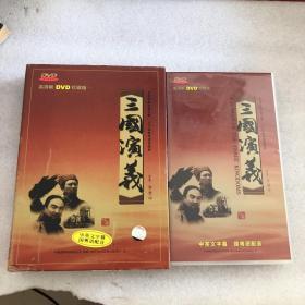 三国演义高清晰28片DVD珍藏版