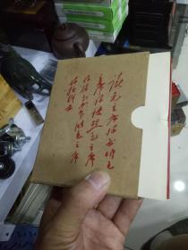 毛泽东选集(合订一卷本) 98品。