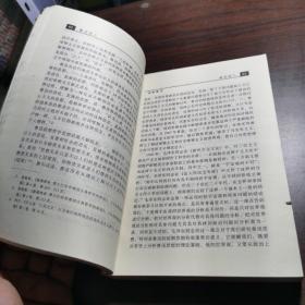 读解鲁迅:鲁迅其人