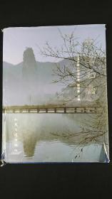 中国石桥.