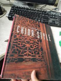 China Style /Sharon Michael Freeman Tuttle Publishin