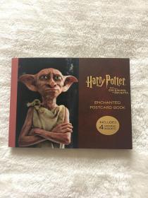 哈利波特与密室明信片3D效果 第二套harry potter and the chamber of secrets postcard