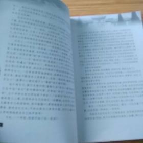 客家文学:客家圣典(一个大迁徙民系的文化史)