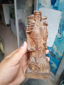 木雕一个,价格不高,售出不退。