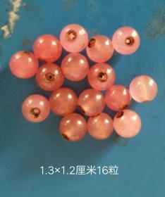 清代翡翠珠子16粒。