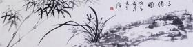 【自寫自銷】中國當代藝術家協會副主席,黃河文化書畫院院士,中國孔子國際書畫研究院首席畫家王丞手繪  三清圖20169