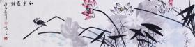 【自写自销】当代艺术家协会副主席王丞手绘! 和气发财20162