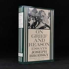 1996年,布罗茨基散文集《论悲伤与理智》,精装,On Grief and Reason by Joseph Brodsky