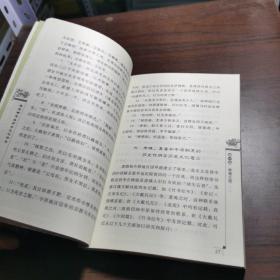 佳木斯地区历史文化研究