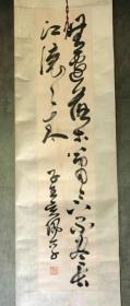 吴佩孚,书法原装旧裱,尺寸96*20