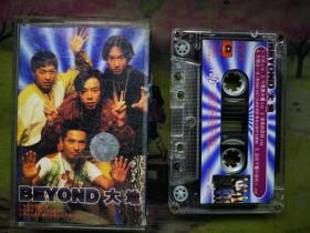 【BEYOND】【大地】【磁带】