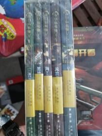 奇幻岛英雄系列:全五册