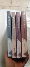 与时代同行:襄汾电视十五年:Xiang Fen TV fifteen years