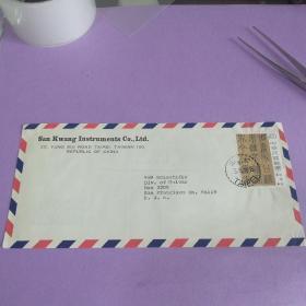 特专141中国书法艺术邮票高值实寄封