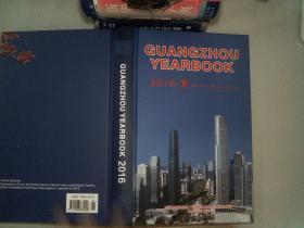 GUANGZHOUYEARBOOK2016