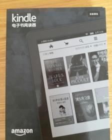 亚马逊电子书阅读器 个人物品,包括主机,数据线。赠送一个皮套。