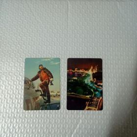 1973年日历卡片(2张合售)