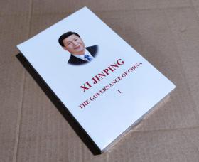 Xi Jinping: The Governance of China  习近平谈治国理政 第一卷 (英文平装)
