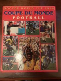 1994世界杯足球画册 法国solar原版世界杯欧洲杯法文画册 euro赛后特刊 包邮快递