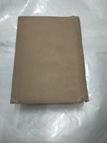 康熙字典 中华书局 1958年