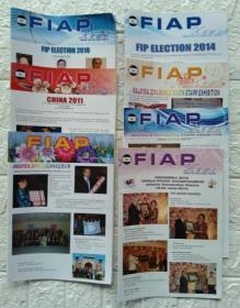 亚洲集邮联合会(FIAP)官方杂志