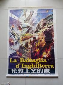 电影海报:伦敦上空的鹰