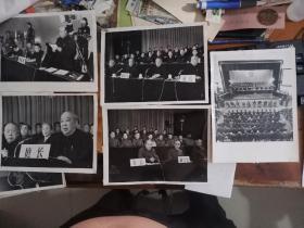 审判四人帮 老照片,黑白照,一套20张。1-20张