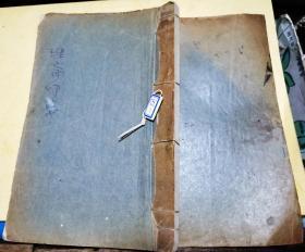 理斋印存  【 20.5×13厘米   民国时期印人近千方印蜕】80叶 160面