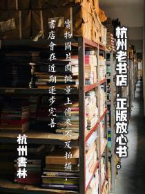 普通高中日语课程标准 : 实验