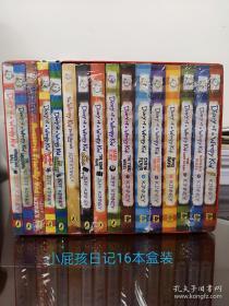 小屁孩日记 英文版 Diary of a Wimpy Kid 1-16册套装盒装全16册,其中一本如图,其他完好,瑕疵如图,介意勿拍,包邮
