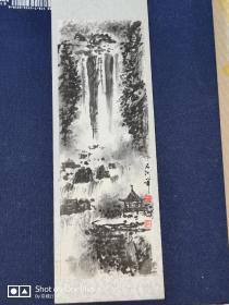 画家宣纸手绘山水书签(已托裱)20cm×7cm