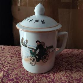 文革瓷器 厂货陶瓷杯(有5个图案需要哪个图案请备注没备注的随机发货)