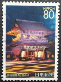 日本信销邮票 国宝瑞龙寺 富山県(樱花目录R617)