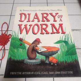 Diary of a Worm 毛毛虫日记