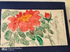 六十年代初   手绘贺年卡一张(13cm×8cm)
