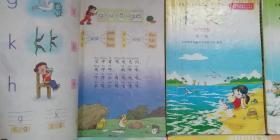 九年义务教育六年制小学教科书语文一套,全彩版一套 使用过,精挑细选,精品精品