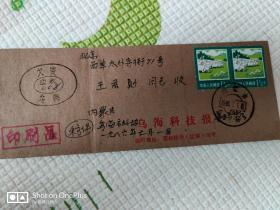 印刷品:欠资实寄封1986年内蒙致北京