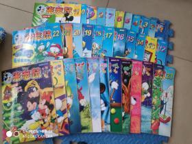 米老鼠2005年1-24期 +10本特刊