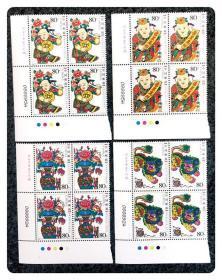 方连套票:2006-2 武强木版年画~带左厂铭及同号与近似编号