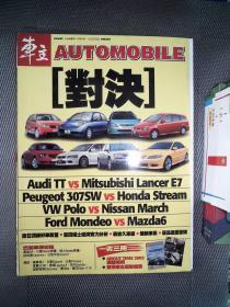 车主  2002.10.1
