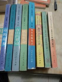 九年义务教育三年制四年制初级中学语文自读课本八本合售
