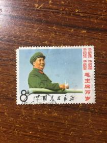 文2蓝天邮票文2毛主席万岁邮票文2四个伟大邮票盖销邮票信销邮票文革邮票1