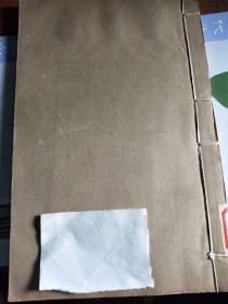民国雕刻本无锡国学院唐文治校长辑<十三经读本评点劄记﹥存卷二十二共1册