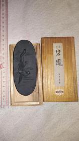 日本老墨,《碧凤》青墨,吴竹精昇堂。高端墨