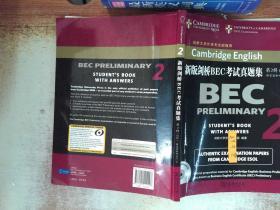 新版剑桥BEC考试真题集·第2辑:初级 有笔记  附光盘