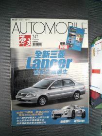 车主 2000.6.1
