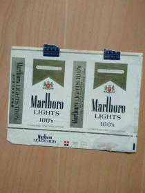 中国烟草总公司专卖烟标